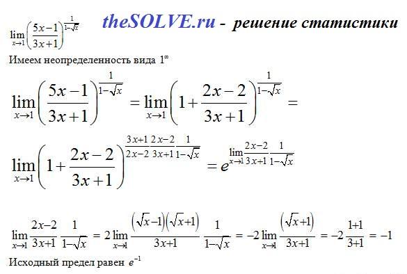 Примеры решения задач по статистике