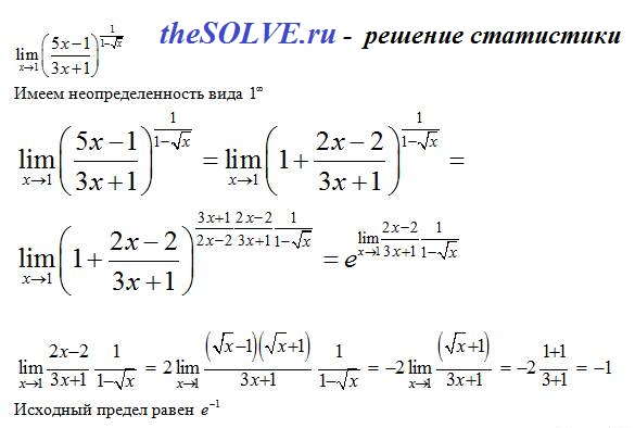 Решебник задач по статистики